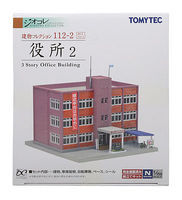 Tomy 3 Story Office Building Kit N Scale Model Railroad Building #260752