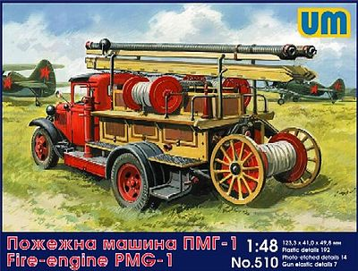 Unimodels Fire Engine PMG1 on GAZ-MM Chassis -- Plastic Model Firetruck Kit -- 1/48 Scale -- #51
