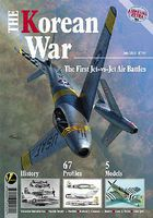 Valiant-Wings Korean War - The First Jet-vs-Jet Air Battles Authentic Scale Model Airplane Book #ae2