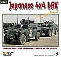 Wings-Wheels Japanese Modern 4x4 LAV in Detail Authentic Scale Vehicle Book #9005