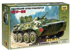 Zvezda BTR-80 Russian Armored Personnal Carrier Plastic Model Military Vehicle 1/35 Scale #3558