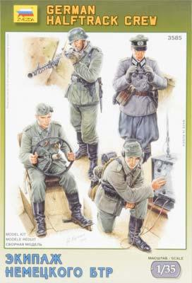 Zvezda WWII German Halftrack Crew (4) -- Plastic Model Military Figure -- 1/35 Scale -- #3585
