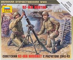 Zvezda Soviet 82mm Mortar w/Crew Snap Kit Plastic Model Military Figure 1/72 Scale #6109