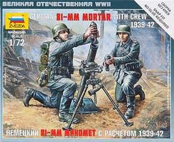 Zvezda German 81mm Mortar w/Crew Snap Kit Plastic Model Military Figure 1/72 Scale #6111
