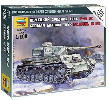 Zvezda Panzer IV Ausf.H -- 1/100 Scale Plastic Model Military Vehicle -- #6251