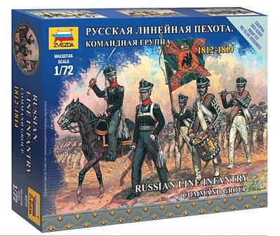Zvezda Russian Infantry Command Group Napoleonic War -- Plastic Model Military Figure -- 1/72 -- #6815