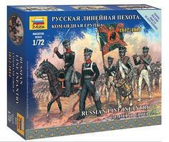 Zvezda Russian Infantry Command Group Napoleonic War Plastic Model Military Figure 1/72 #6815