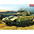 Merkava Battle Tank with Motor -- Motorized Plastic Model Vehicle Kit -- 1/48 Scale -- #1301
