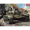 T-72 Battle Tank Motorized -- Plastic Model Tank Kit -- 1/48 Scale -- #1302