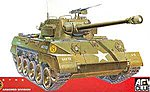 M18 Hellcat Tank Destroyer -- Plastic Model Tank Destroyer Kit -- 1/35 Scale -- #35015