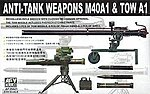 Anti-Tank Weapons M40A1 & TOW A1 -- Plastic Model Military Diorama -- 1/35 Scale -- #35021