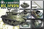 US M36 Jackson Tank Destroyer -- Plastic Model Tank Kit -- 1/35 Scale -- #35058