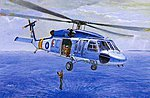S70C Blue Hawk Air Rescue Group -- Plastic Model Helicopter Kit -- 1/35 Scale -- #35s13