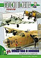Static Model Manual 8 - WWII Bombers Building & Painting -- How To Model Book -- #sm8