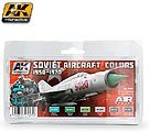 Soviet Aircraft Colors 1950-1970 Paint Set (6 Colors) -- Hobby and Model Paint -- #2300