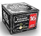 Real Colors- Russian Modern AFV Acrylic Lacquer Paint Set (4) 10ml Bottles