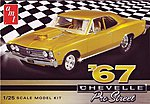 1967 Chevy Chevelle Pro Street Car -- 1/25 Scale -- Plastic Model Car Kit -- #876