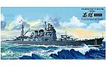 IJN Heavy Cruiser Takao 1942 -- Plastic Model Military Ship Kit -- 1/350 Scale -- #000540