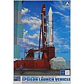 Epsilon Launch Vehicle - Space Craft Series -- Space Program Plastic Model -- 1/200 -- #010419