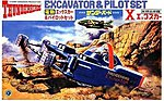 Excavator & Pilot Set -- Science Fiction Plastic Model Kit -- #08713