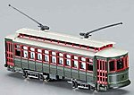 Brill Trolley Desire -- N Scale Trolley and Hand Car -- #61086