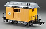 Li'l Big Haulers Baggage Short Line RR Yellow/Silver -- G Scale Model Train Passenger Car -- #97096