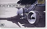 HGUC Dendrobium Orchis Gundam 0083 -- Snap Together Plastic Model Figure -- #107985