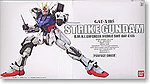 GAT-X105 Strike Gundam PG -- Snap Together Plastic Model Figure -- #131413