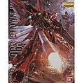 MG 1/100 Sinanju (Anime Color Ver.) -- Snap Together Plastic Model Figure -- #181597