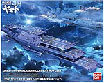 GUIPELLON SPACE CARRIER LANBEA -- Snap Together Plastic Model Figure -- #185138