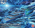 Starblazers 2199- Great Imperial Garmillas Astro Fleet Guipellon Class -- Plastic Snap -- #189491