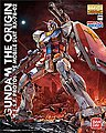 MG 1/100 RX-78 Gundam (The Original Version) -- Snap Together Plastic Model Figure -- #201314