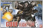 MS-07H8 GOUF FLIGHT TYPE HG