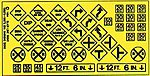 Highway Signs - Warning #3 1948-Present -- HO Scale Model Railroad Roadway Accessory -- #107