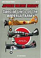 Air Collection 7- Special Units of the Imperial Army -- Military History Book -- #5365