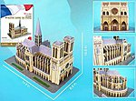Notre Dame Cathedral (Paris, France) (74pcs) -- 3D Jigsaw Puzzle -- #54