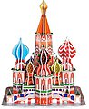 St. Basil's Cathedral (Moscow, Russia) (173pcs) -- 3D Jigsaw Puzzle -- #93