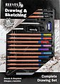 Drawing & Sketching Complete Set -- Drawing Kit -- #8210144