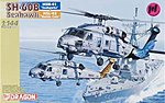 SH-60B Seahawk (2) -- Plastic Model Helicopter Kit -- 1/144 Scale -- #4600