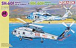 SH60F & HH60H HS6 Indians USN Helicopter -- Plastic Model Helicopter Kit -- 1/144 Scale -- #4619