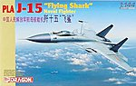 PLA J15 Flying Shark Naval Fighter -- Plastic Model Airplane Kit -- 1/144 Scale -- #4627