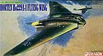 HO229A1 Flying Wing -- Plastic Model Airplane Kit -- 1/48 Scale -- #5505