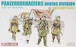Panzergrenadier Wiking Division -- Plastic Model Military Figure Kit -- 1/35 Scale -- #6194