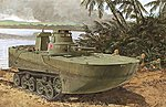IJN Type 2 Amphibious Tank w/Floating Pontoon -- Plastic Model Tank Kit -- 1/72 Scale -- #7486