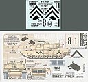 M1A1 Abrams 3-67 Armor Tiger Brigade -- Plastic Model Tank Decal -- 1/35 Scale -- #356025