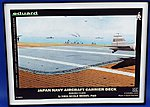 WWII IJN Aircraft Carrier Deck -- Plastic Model Airplane Kit -- 1/48 Scale -- #8803