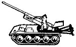 US Armored Vehicle T245 Self-Propelled Howitzer -- HO Scale Model Railroad Vehicle -- #4031