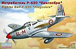 1/72 Bell P63C Kingcobra French Fighter