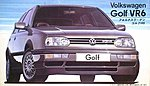 1991 Volkswagen Golf VT6 5-Door Hatchback Car -- Plastic Model Car Kit -- 1/24 Scale -- #12093