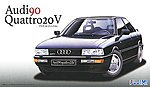 Audi 90 Quattro 20V Sports Car -- Plastic Model Car Kit -- 1/24 Scale -- #12633
